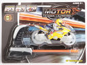 Мотоцикл с запуском — фото, картинка — 1