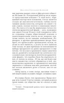 Ревизор. Тарас Бульба — фото, картинка — 11