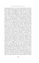Ревизор. Тарас Бульба — фото, картинка — 12