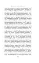 Ревизор. Тарас Бульба — фото, картинка — 14