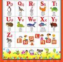 Английский для малышей (м) — фото, картинка — 1