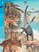Эра динозавров — фото, картинка — 2
