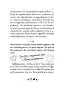 Сердечные мысли — фото, картинка — 11