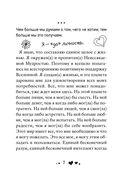 Сердечные мысли — фото, картинка — 6