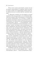 Политика (м) — фото, картинка — 11