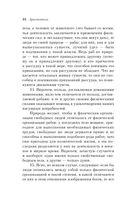 Политика (м) — фото, картинка — 13