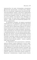 Политика (м) — фото, картинка — 14