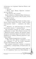 Нэнси Дрю и тайна старых часов — фото, картинка — 9