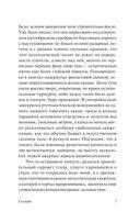 Солярис — фото, картинка — 7