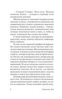 Солярис — фото, картинка — 8