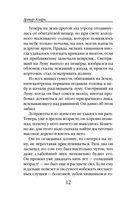 2001: Космическая Одиссея (м) — фото, картинка — 11