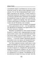 2001: Космическая Одиссея (м) — фото, картинка — 13