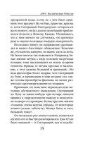 2001: Космическая Одиссея (м) — фото, картинка — 14