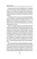 2001: Космическая Одиссея (м) — фото, картинка — 7
