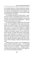 2001: Космическая Одиссея (м) — фото, картинка — 10