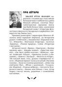 Год Парсюка — фото, картинка — 7