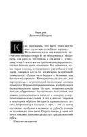 Портрет королевского палача (м) — фото, картинка — 6