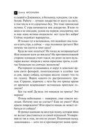 Портрет королевского палача (м) — фото, картинка — 9