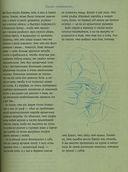 Как рисовать эльфов, фей и других сказочных существ — фото, картинка — 3