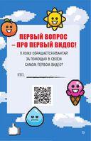 Хаю-хай, с вами Иван Гай — фото, картинка — 13