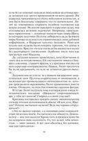 Антивирус Логинова — фото, картинка — 10
