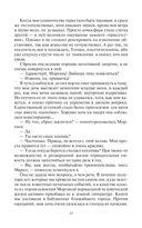 Антивирус Логинова — фото, картинка — 13