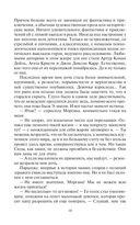 Антивирус Логинова — фото, картинка — 14