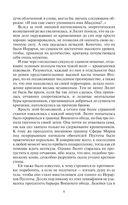 Антивирус Логинова — фото, картинка — 9