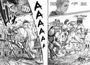 Атака на Титанов. Книга 10 — фото, картинка — 1