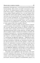 Критика чистого разума (м) — фото, картинка — 13