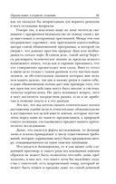 Критика чистого разума (м) — фото, картинка — 9