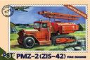 Пожарная машина ПМЗ-2 на базе ЗИС-42 (масштаб: 1/72) — фото, картинка — 1