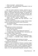 Ленька Пантелеев — фото, картинка — 1