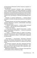 Ленька Пантелеев — фото, картинка — 3