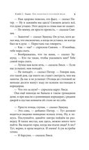 The Chronicles of Narnia. The Lion, the Witch, and the Wardrobe — фото, картинка — 9