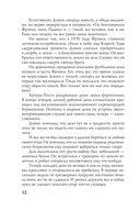 Однокурсники (м) — фото, картинка — 12