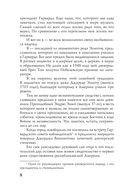 Однокурсники (м) — фото, картинка — 8