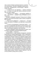 Канал имени Москвы. Университет — фото, картинка — 11