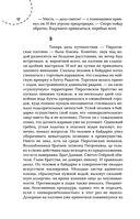 Канал имени Москвы. Университет — фото, картинка — 12