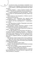 Канал имени Москвы. Университет — фото, картинка — 14