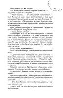 Канал имени Москвы. Университет — фото, картинка — 15