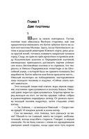 Канал имени Москвы. Университет — фото, картинка — 5