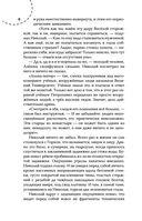Канал имени Москвы. Университет — фото, картинка — 6