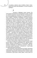 Канал имени Москвы. Университет — фото, картинка — 10