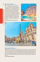 Рим — фото, картинка — 12