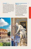Рим — фото, картинка — 7