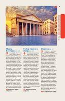 Рим — фото, картинка — 9