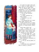 Денискины рассказы — фото, картинка — 8