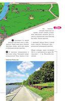 Москва пешком-2. Новые интересные прогулки по столице — фото, картинка — 15