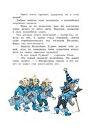 Волшебник Изумрудного города — фото, картинка — 12